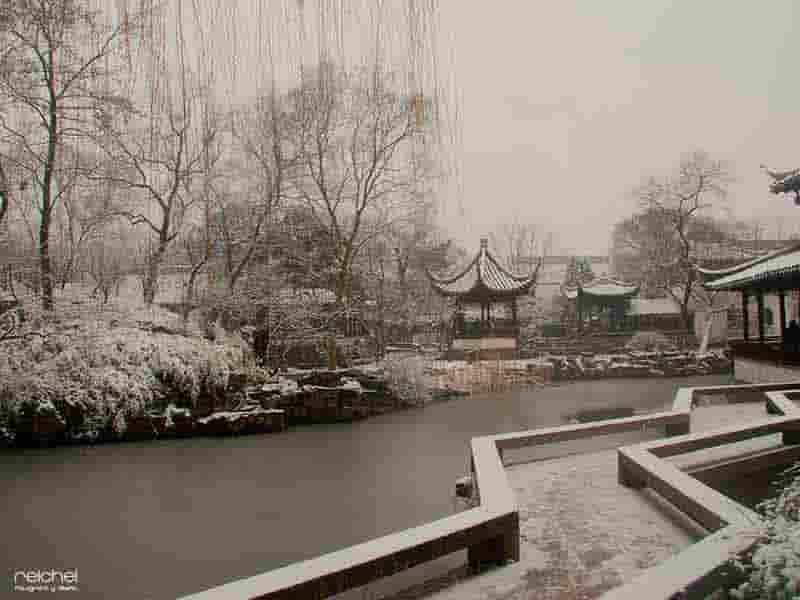 jardines de suzhou nevados